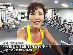 Korean Muscle mom 06